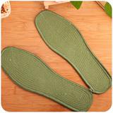 A021 军绿鞋垫冬季保暖印花鞋垫一元百货地摊货源批发厂家直销