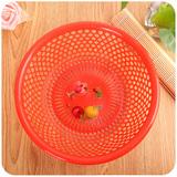 G084菜篮子26cm塑料塑胶厨房蔬菜蓝一元店货源地摊小商品日用百货
