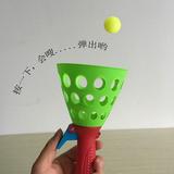 B144 热销儿童小玩具批发 新款儿童智力开发 塑胶玩具2元店货源