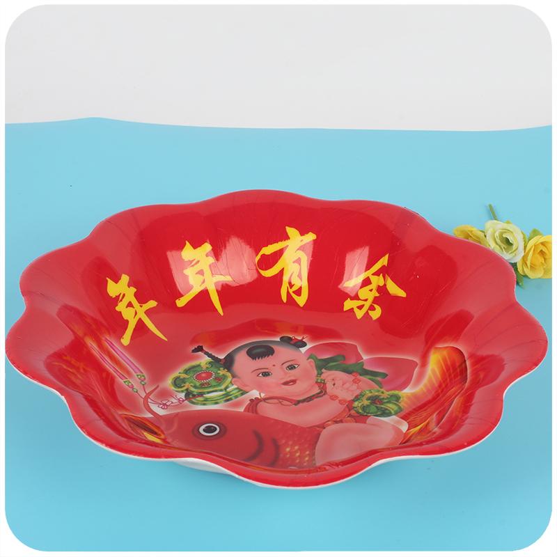c183水果盘瓜子盘茶几地摊货源热卖2元店货源日用百货义乌小商品