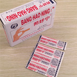 A281 绑好宁 一盒100片 创口贴批发 家用创口贴 医用创口贴