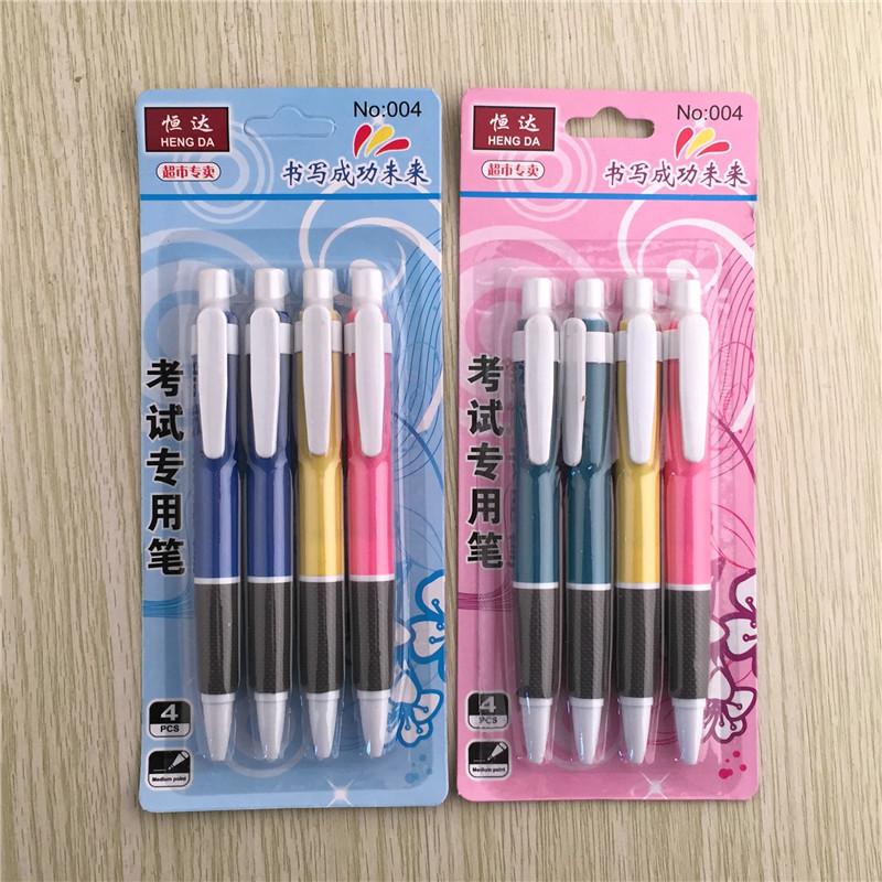 F156一元纸卡圆珠笔4支装原子笔书写笔走珠笔油性笔2元店批发配货